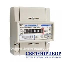 ЭНЕРГОМЕРА ЦЭ 6807Б-U K 1 220В 5-60А М6Р5 Однофазный однотарифный электросчетчик