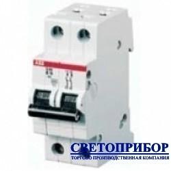 SH202-В32 Двухполюсный автоматический выключатель