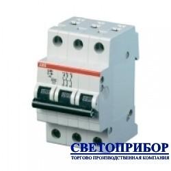 SH203-В6 Трехполюсный автоматический выключатель