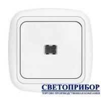 С1 10-206 Выключатель одноклавишный со световой индикацией
