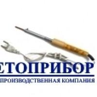 Электропаяльник бытовой Запорожье 220В 25Вт дерево