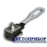 Анкерный зажим АЗП 2х(16-25) - пластина