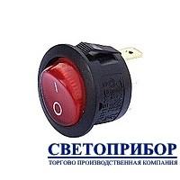 Кнопка круглая красная 3 контакта
