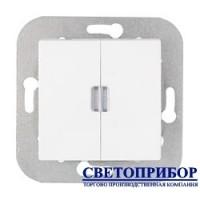 C5 10-557 Выключатель двухклавишный со световой индикацией