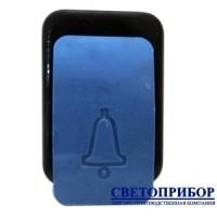 Кнопка для звонков мембрана синяя
