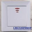 8201 Выключатель одноклавишный со световой индикацией