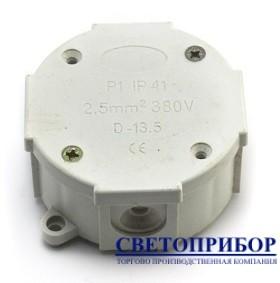 Р-1 Коробка герметичная наружная степень влага защиты (ip 41) диаметр 7,5х3