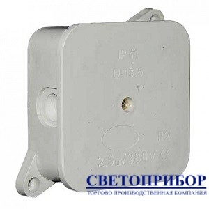 P-2 большая. Коробка герметичная наружная степень защиты ip-41 100х100х40