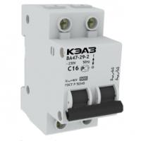 ВА47-29-2C50-УХЛ3-КЭАЗ Двухполюсный автоматический выключатель